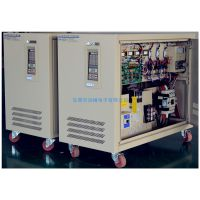 台湾稳压器15KVA品牌厂家润峰电源超级稳压器10KVA380V转200V进口设备稳压器