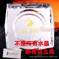 供应水晶烟缸/水晶烟灰缸 高档镀银水晶烟灰缸 商务用品