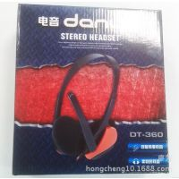 厂家批发 走量款 电音360 耳机 硕美科耳机 头戴式耳机