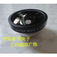 0.4X超广角镜头手机特效镜头|0.4倍手机镜头