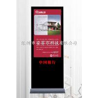 鑫飞智显XF-GG55DL智能触控一体机液晶立式广告机55寸高清显示屏