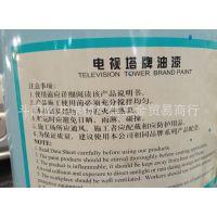 电视塔牌稀释剂  醇酸磁漆 稀释剂