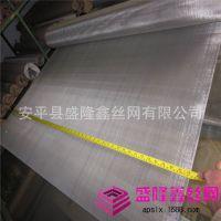 盛隆鑫厂大量供应深加工用各种不锈钢网