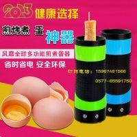 大量供应营养早餐机 多功能杯型煎蛋器 煮蛋器 蒸蛋器
