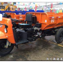 矿用自卸三轮车 工程柴油三轮车