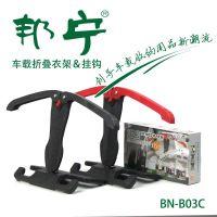 汽车用品超市一件代发加盟邦宁车载折叠衣架挂钩 椅背衣架BN-B03C