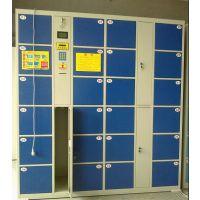 内蒙古乌海超市电子存包柜自动存包柜供应厂家梁经理