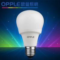 欧普LED球泡9W 节能光源E27E14螺口 LED灯泡心悦心怡