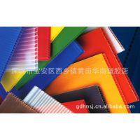供应照鹏塑料中空板周转箱 防静电中空板 规格自订