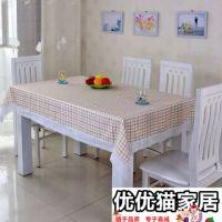 田园 桌布 布艺台布 茶几布 圆桌盖布 餐桌垫餐桌布 厂价直供