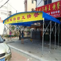 带轮子柱子!可移动推拉的东莞餐厅帐篷,惠州餐厅帐篷,深圳餐厅帐篷,质量有保障