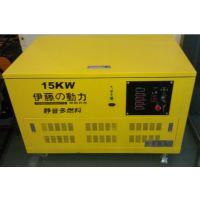 15KW汽油发电机 天然气发电机