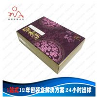 广州茶叶包装礼盒,广州茶叶包装礼盒厂家定做更优惠