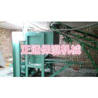 珍珠岩保温板-珍珠岩保温材料-正通保温机械