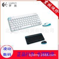原装正品 保3年 罗技MK240笔记本无线键盘鼠标迷你套装 一件代发