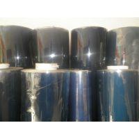 厂家直销pvc包装软膜 包装薄膜 大量库存现货供应 彩色膜 磨砂