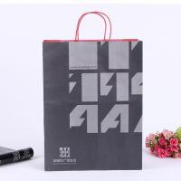 厂家订做手提纸袋 饰品服装袋 个性纸袋  欢迎选购