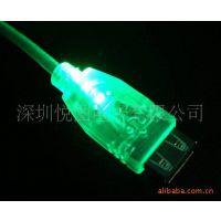 发光连接线 USB AF对AM发光线 数据传输连接等 UL2725  2.0版