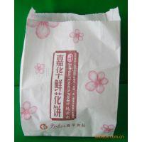 济南雅洁主要生产食品级防油纸袋,尺寸可以定制     07.24