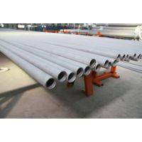 供应201不锈钢无缝管 201不锈钢管 201A管材 物美价廉