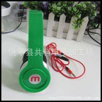 现货批发 1个起订重低音时尚折叠耳机 带手机麦克风 solo耳机