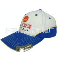 开瓶器棒球帽东莞专业生产帽子厂家 欢迎做