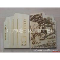 提供【激光加工】木质明信片、激光打印明信片