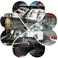 整理篮模具【塑料篮模具】设计加工模具加工价格