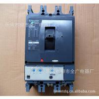 施耐德Vigi NSX100H(70KA)3P带漏电保护功能的完整断路器批发