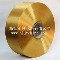 150D涤纶长丝fdy|汇隆化纤 厂家直销色泽均匀家纺装饰布用有色涤纶丝(涤纶FDY)