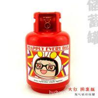 创意小号菜菜存钱罐 时尚储蓄罐 实用创意礼品 创意煤气瓶存钱罐
