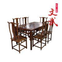 红木家具/鸡翅木家具/实木餐桌/带抽饭台/中式餐厅仿古古典家具
