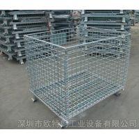深圳仓库笼1200*1000*890厂家直销 可折叠方便空间合理利用