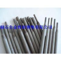 FW—8106耐磨焊条 耐磨焊丝
