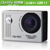 ourlife品牌工厂 防水运动DV 高清摄像户外运动 数码摄像机