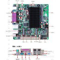 厂批 D2550主板  mini-itx 工控主板 无风扇 双网口主板