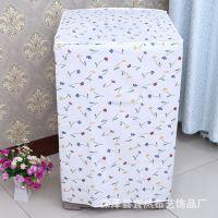 防水 防晒洗衣机罩  全自动 滚筒 双杠