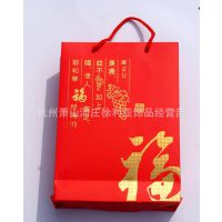 批发 基督教礼品 包装袋 纸袋 福-金色烫金-喜庆纸盒袋