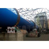 8月底 兰花集团大型煤泥烘干设备生产线完美验收