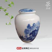景德镇厂家生产陶瓷食品 定做精美陶瓷礼品罐