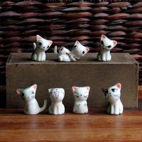ZAKKA 日本杂货  日式起司猫家居摆件  套七小起书柜桌面装饰品