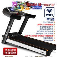 拒绝天猫暴利 亿健8008A-BSC云 跑步机 9寸彩屏带wifi 爬坡扬升