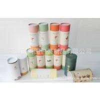 深圳专业生产纸罐 纸桶 佛山纸罐纸筒厂家 红酒罐 伏特加罐