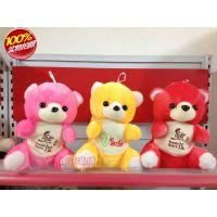 熊出没批发大个毛绒玩具9.9元专批礼品娃娃彩色坐熊抱抱熊