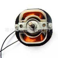 罩极电动机 风扇电机 换气扇电机 通风扇电机 微型电机马达