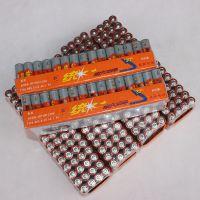 玩具专用电池 5号电池 60颗一盒装碳性 5号干电池一排4颗0.05