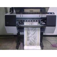 供应爱普生9908 装饰画制作方案打印设备