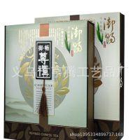 厂家定做茶叶套装礼盒、木质彩盒、密度板印刷礼品盒、保健品礼盒