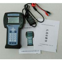 厂家批发价供应HART475手操器/现场通讯器 智能全功能中文版