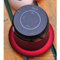 DOSS/德士 新阿希莫DS-1168 无线蓝牙音箱 可接听电话 ipad3音响